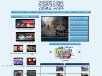 akhbaralsabah.com