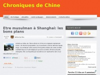 chroniques-de-chine.com