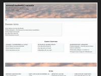 arnaudmaisetti.net