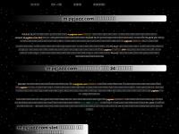 leblogmariage.com