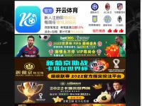 sathinee.com