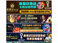 materiel-beaute.com
