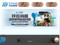 elyform.com