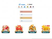 demenagement-nicodem-annecy.com