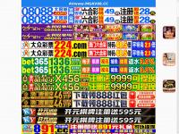 savoirleweb.com