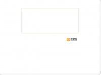 comparer-credit.com