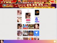 loisiramas.com