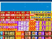 fetes-de-noel.com