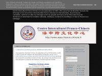 centreinterculturelfranco-chinois.blogspot.com
