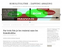 Zapping-amazing.fr