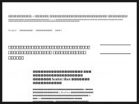 annuaire-bio.org