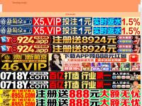 icus-elearning.com